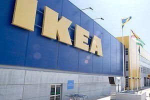 puertas roper en IKEA